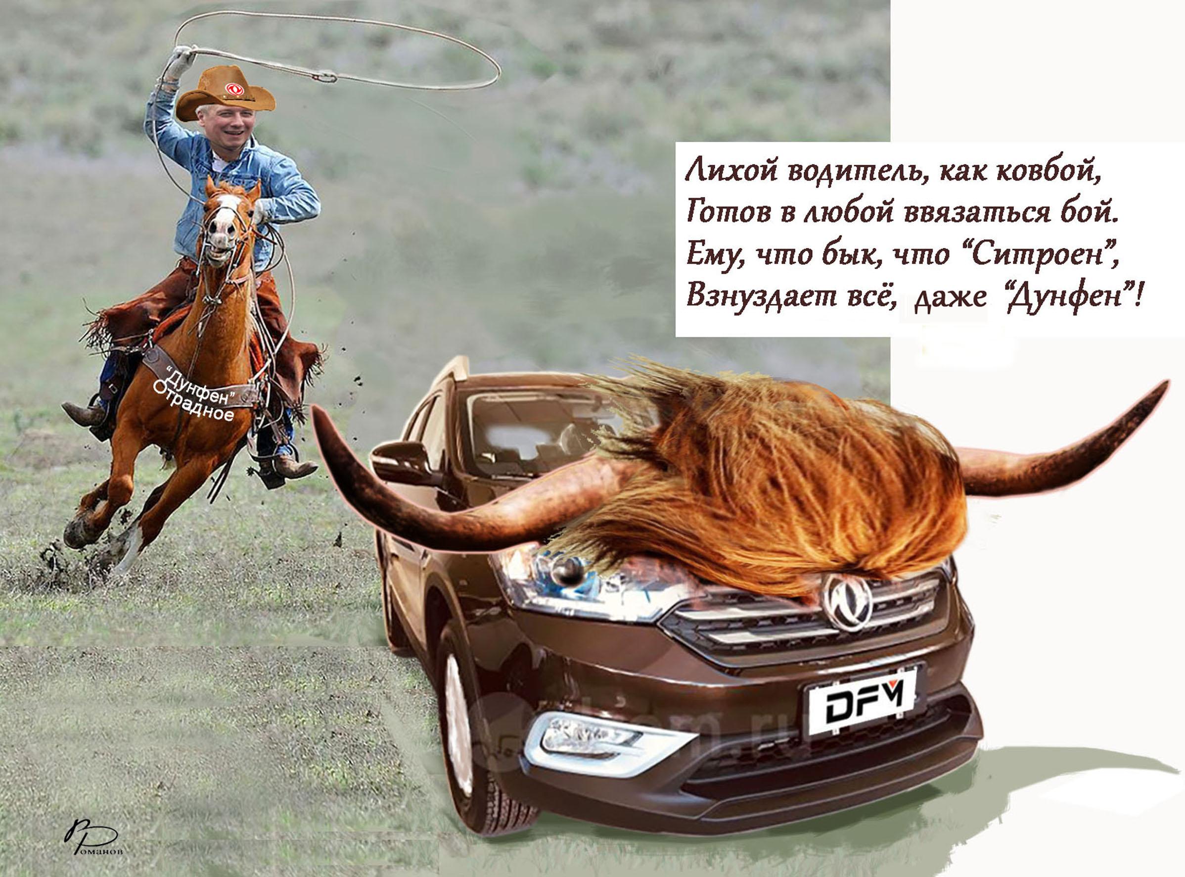 Денис-  ковбой 2.jpg