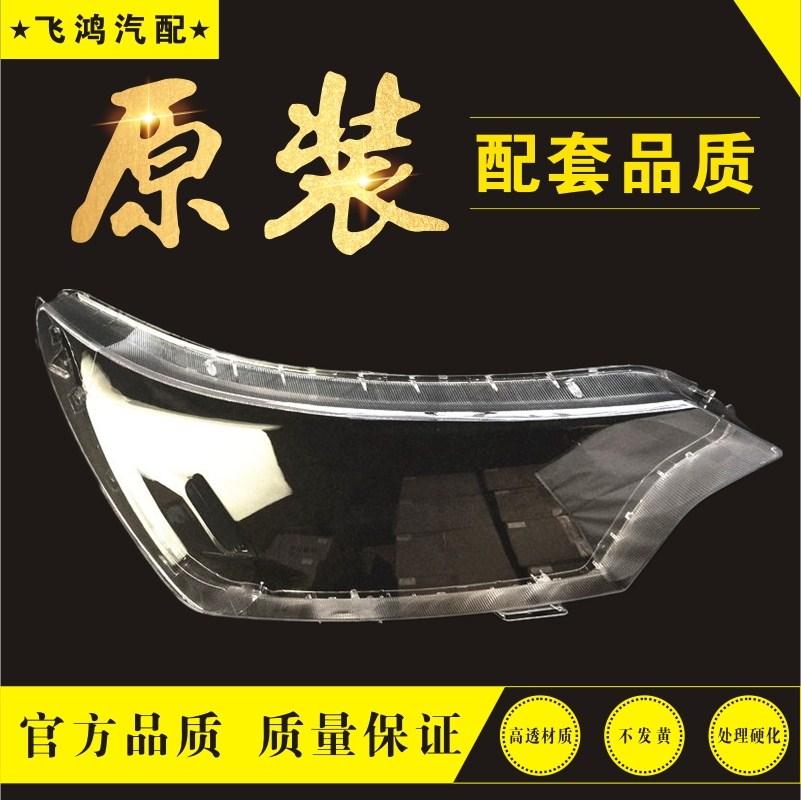 Пластиковая защита фар.jpg