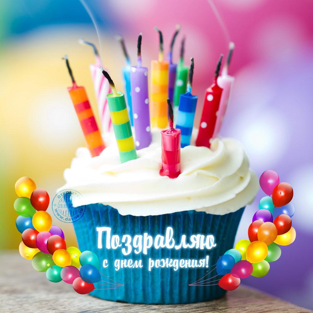 Торт-со-свечами-с-Днем-Рождения-красивые-фото-3.jpg