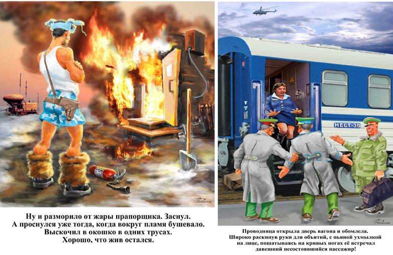 04 пожар копия.jpg