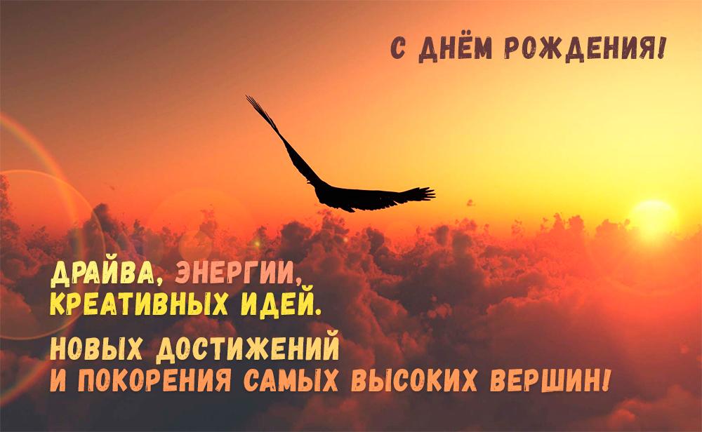 1471533987_9_5049.jpg