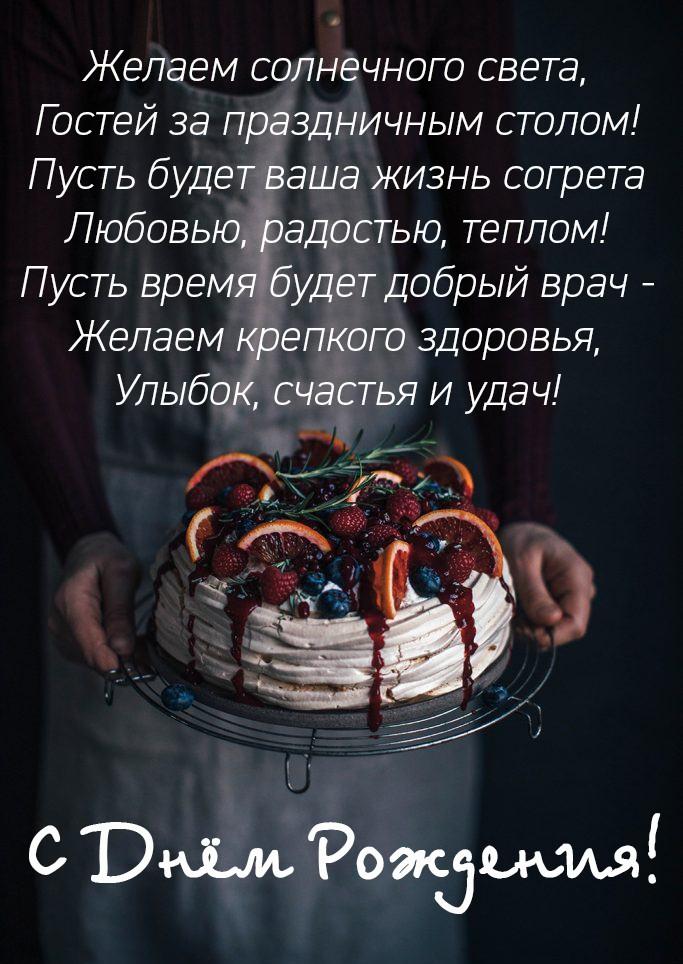 c-dnjom-rozhdeniya-kollege31.jpg