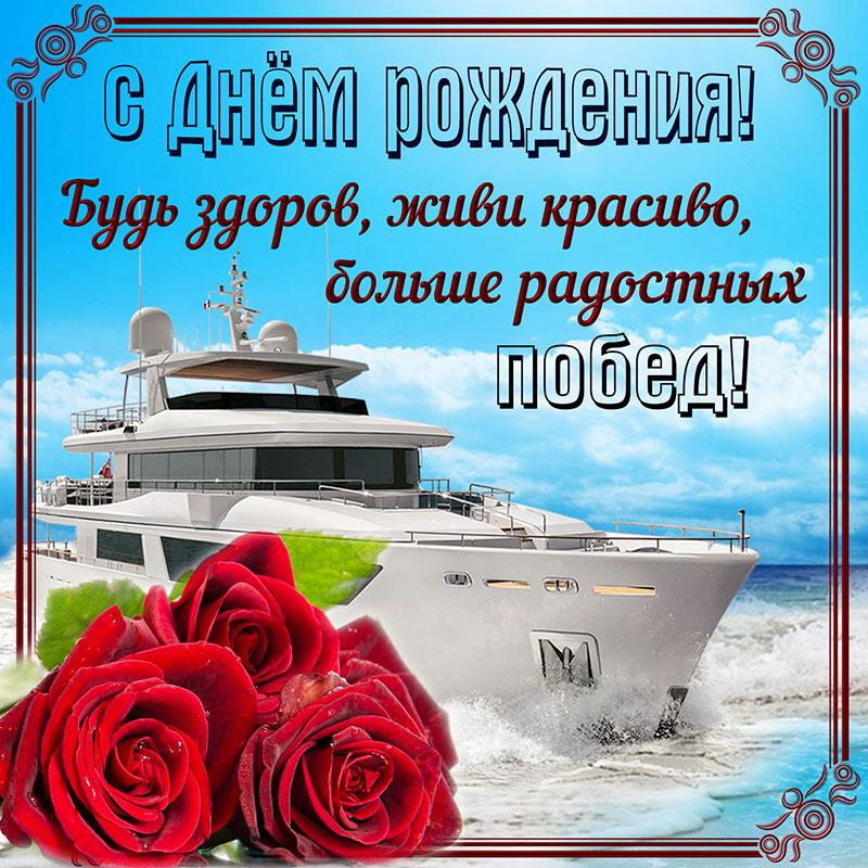 drman0156.jpg