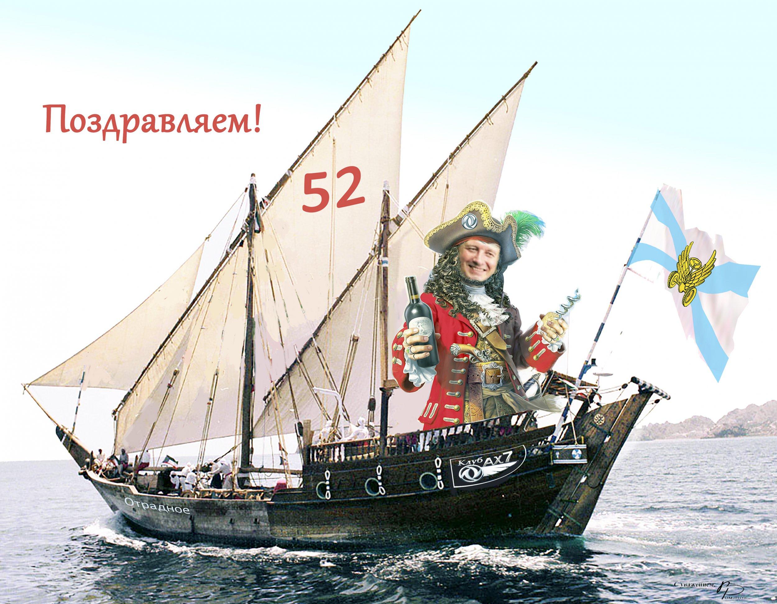 DVS корабль.jpg