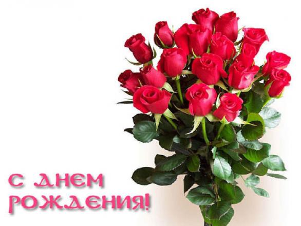 Kartinki-cvetov-den-rozhdeniya2.png