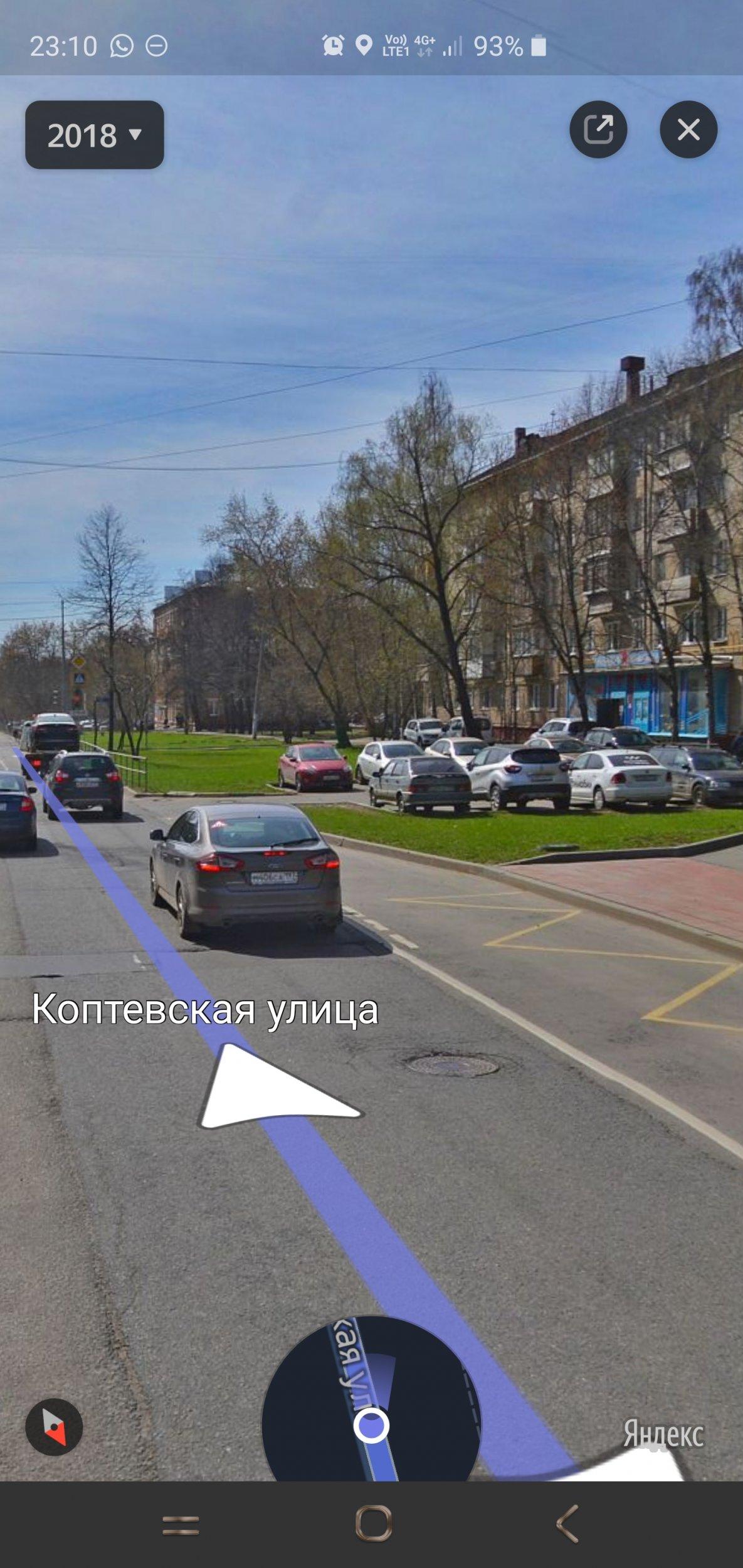Screenshot_20200115-231050_YandexMaps.jpg