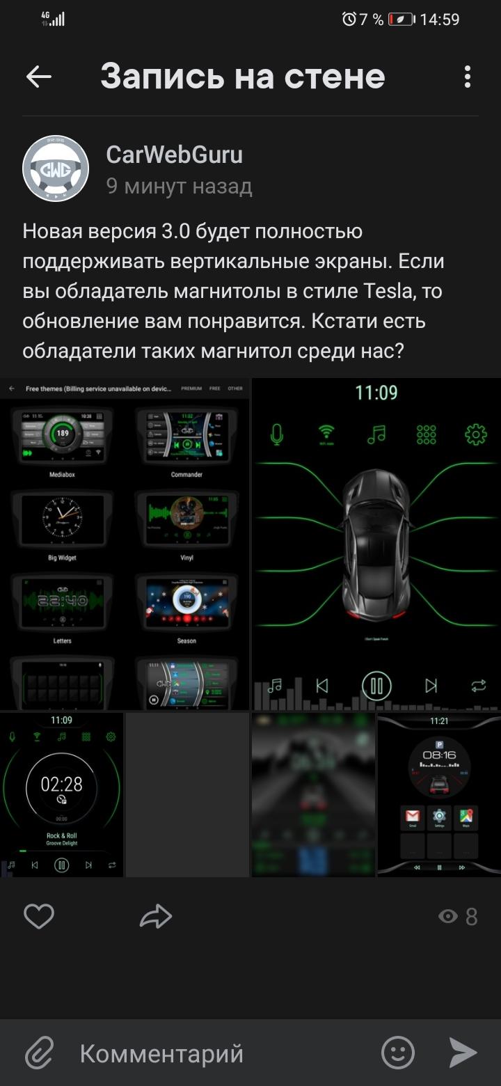 Screenshot_20201128_145935_com.vkontakte.android.jpg