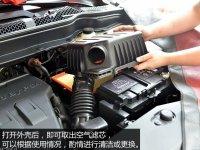 222_DongFeng_DFM_AX7.jpg