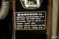 DongFeng AX7 Рестайлинг 56.jpg